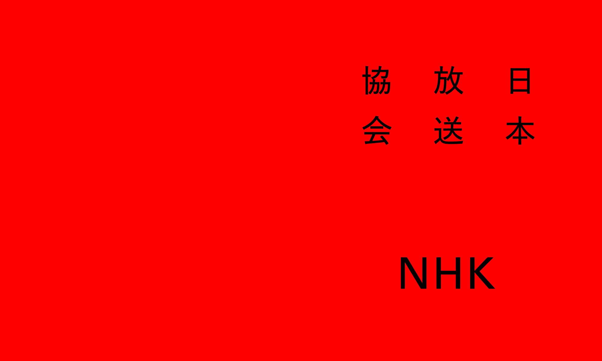 NHKのEnglish Newsのキャスターは北川景子?!
