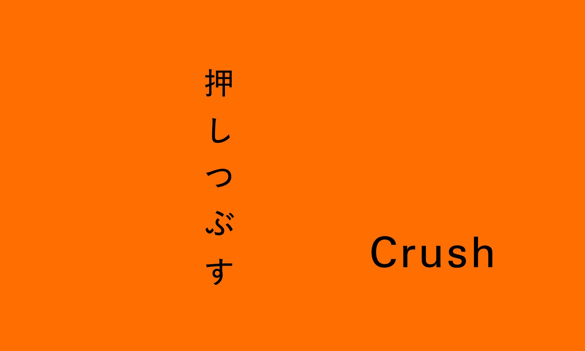 【3日チャレンジ】英語でジブリ映画を見よう!-2日目-