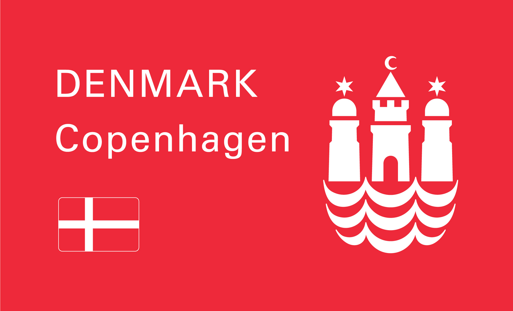 デンマーク 観光 画像