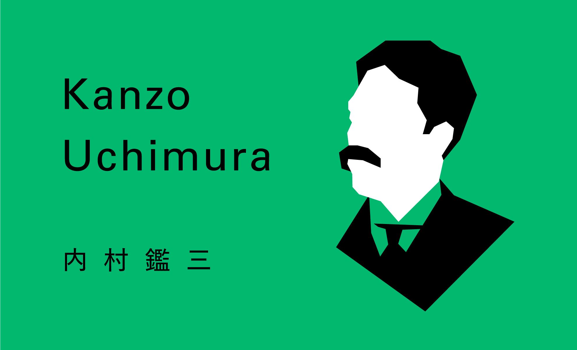 内村鑑三 画像