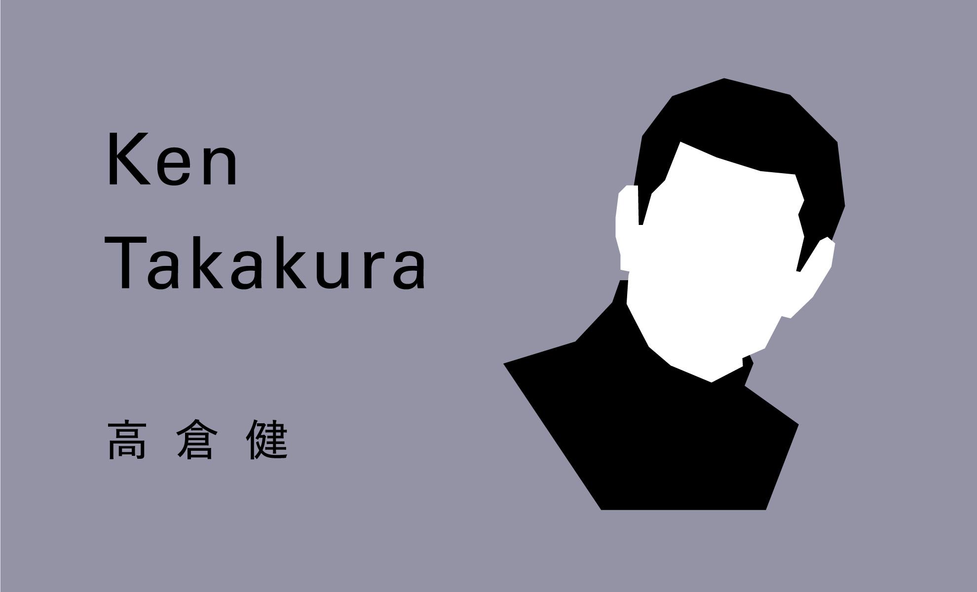 高倉健 画像