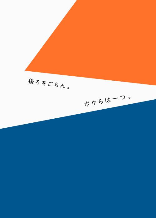 絵本 マル p13