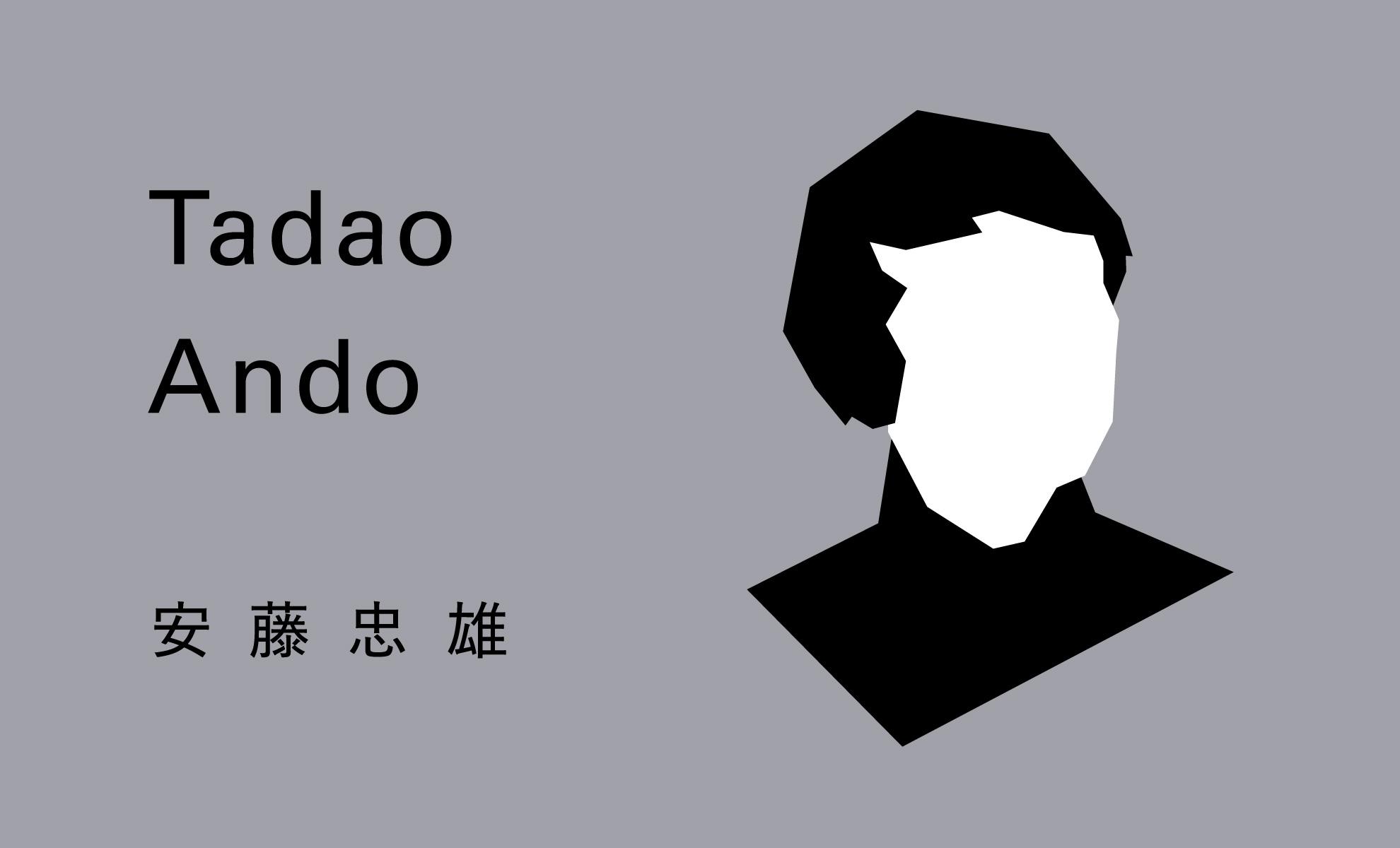 安藤忠雄のイラスト